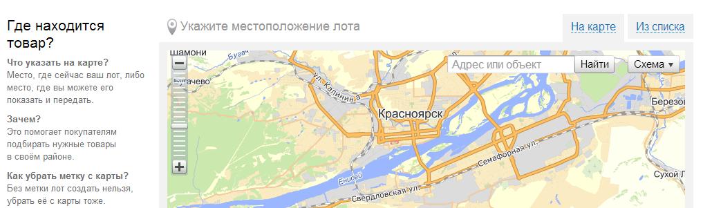 Показать по карте где я сейчас нахожусь