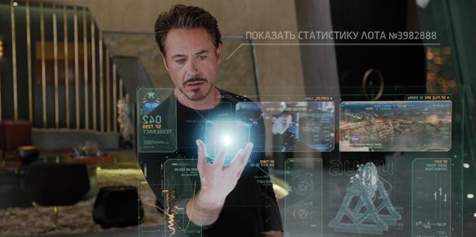 Тони работает с аукционом